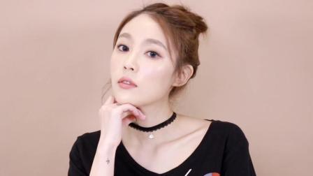 韩式裸妆视频教程, 秒变清新脱俗小美女