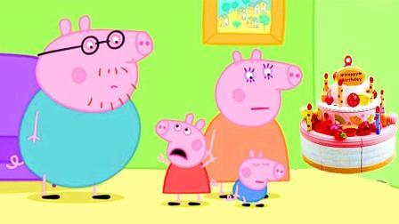 小猪佩奇DIY手工制作彩泥生日蛋糕 粉红猪小妹熊出没佩佩猪猪侠