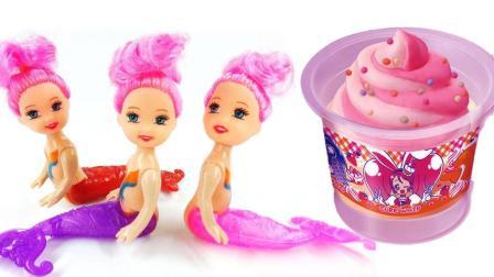玩具学堂 2017 芭比娃娃水果奶油布丁日本食玩 581