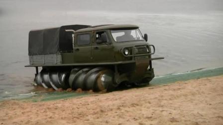 """俄罗斯再产""""苏联螺旋桨汽车"""": 没有路照样开"""