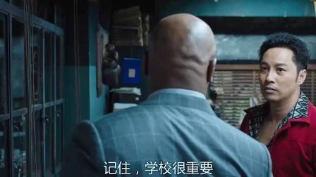 叶问3 粤语版 张晋秀拳脚打擂 凌厉搏斗肌肉男
