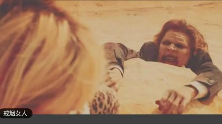 恐怖电影: 这美女太聪明了, 遇到丧尸竟然用自己