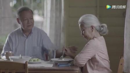 泰国超感人广告, 这些中老年表情包把我看哭了