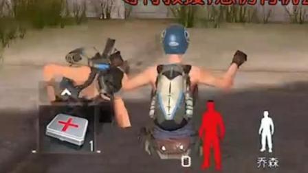 籽岷的触手直播回顾 10月5日 终结者2 搞笑 秒变摩托精视频