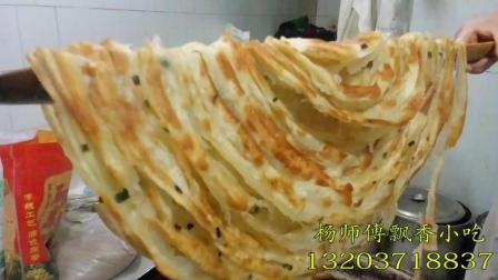 郑州手抓饼是怎样培训的, 郑州有千层饼做法培训吗?