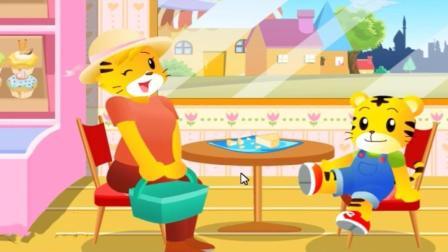 巧虎甜品店 亲子游戏儿童游戏 跟巧虎学习做蛋糕