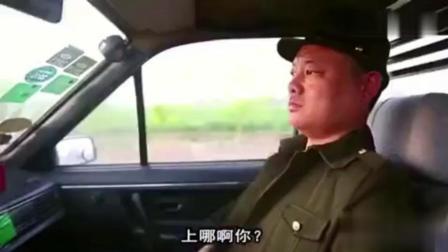 昌宁方言配音搞笑: 这速度飕飕滴