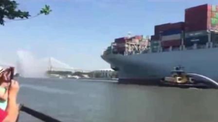中国海洋巨轮-世界最大巨轮进入美国码头 比美国最大航母大2倍 引来众多围观拍照