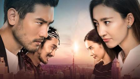 关于恋爱这件事, 王丽坤高以翔《情遇曼哈顿》说不要找, 你要等! 52深夜看电影#大鱼Fun制造#