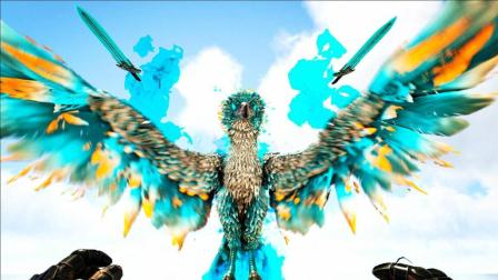 【虾米】方舟生存进化: 洪荒EP18, 天使战恶魔!