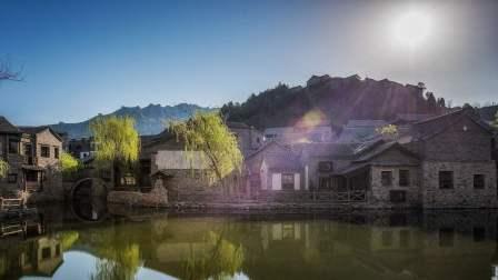 北京古北水镇之二