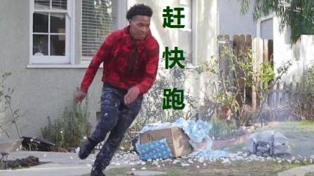 在家里恶搞钓小偷, 小偷被炸得撒腿就跑