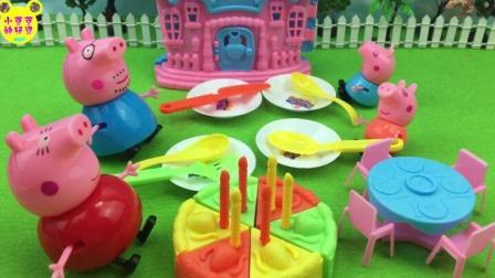 小猪佩奇乔治国庆节野餐过家家玩具 亲子游戏