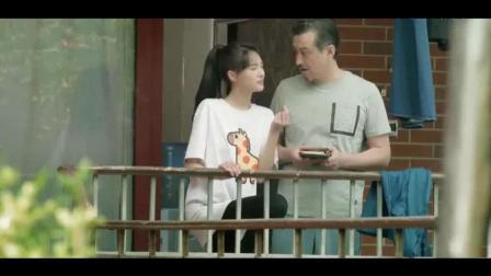 未来岳父要求杨洋德智体美劳全面发展, 郑爽和老爸讨价还价!