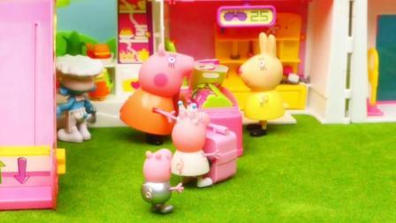 小猪佩奇陪妈妈逛商场试衣服 170