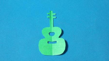 剪纸小课堂573: 剪纸吉他小提琴六弦琴 儿童剪纸教程大全 折纸王子 亲子游戏