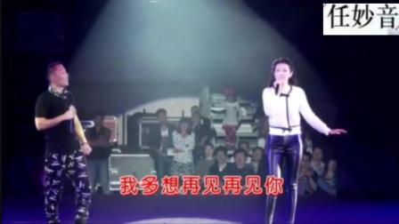 中国大陆有这样一位女歌手, 说她万里挑一都不为过!