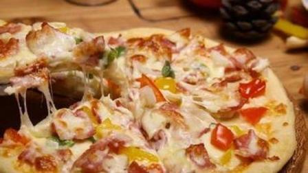 既是披萨又是面包, 感受蔬菜火腿芝士的美味诱惑