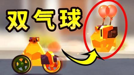 ★CATS★双气球+电钻? ! 排名8也能轻松一挑三! ★R119★酷爱ZERO