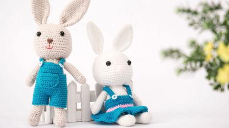 胖丫手作 04集长耳兔玩偶身体和头部钩织教程