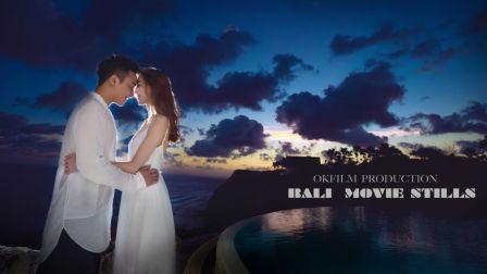 《LOVE IN BALI》新国民小花旦 刘恬汝 海外旅拍|沈腾携大咖发来婚礼祝福 ·OKFILM影像