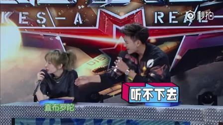 睁眼说瞎话系列: 黄子韬焦躁攻击吴昕, 杨幂听了笑笑调侃他