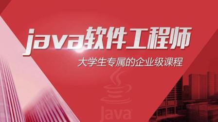 大神级程序员Java开发天猫购物车大数据支付系统
