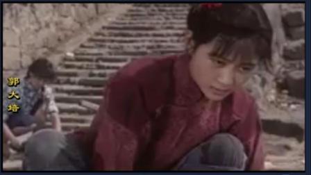 《没有航标的河流》1983年老故事片电影