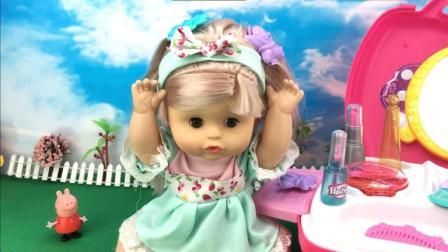 小猪佩奇玩具 2017 小猪佩奇化妆盒给芭比娃娃梳妆打扮过家家