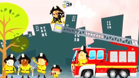 小小消防站 第30期 消防车 消防员出发救援 勇敢的消防员 完成救援任务陌上千雨
