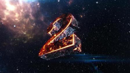 宇宙开场视频年会活动策划启动仪式视频