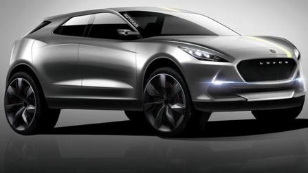 吉利收购莲花汽车首款SUV终于要来了, 有望未来国产, 堪比保时捷Macan