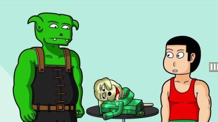 原创动画《外星兄弟》第15集:弯星人的入侵计划