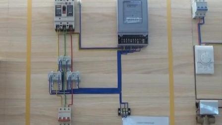 讲解三相四线带互感器电表接线