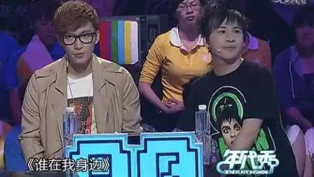 乔任梁和大张伟综艺节目互动太有才了!
