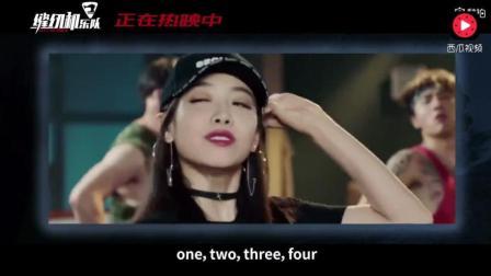 《缝纫机乐队》范伟、袁姗姗 、宋茜 惊喜登场