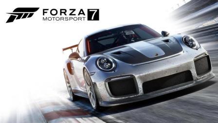 ORNX游戏测评 2017 满分赛车游戏? 极限竞速7游戏测评