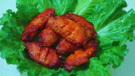 奥尔良鸡翅家庭烤箱版做法, 比肯德基卖的还好吃百倍