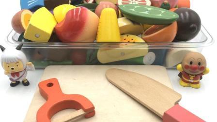 玩具SHOW水果切切看 喜羊羊和面包超人玩水果切切看 切水果过家家 68 喜羊羊和面包超人玩切水果