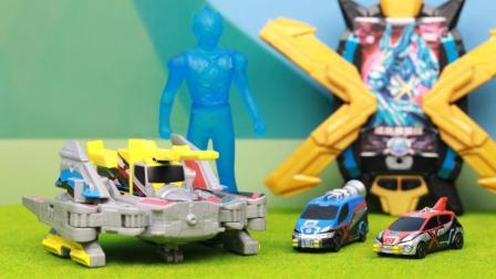 奥特曼吉奥马斯凯迪战机套装 艾克斯奥特曼玩具