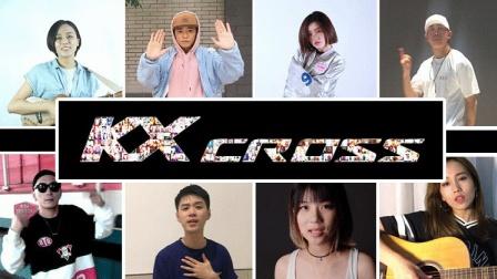 KX CROSS 随心随性随我唱精华版