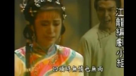 影视金曲: 《八月桂花香》主题曲