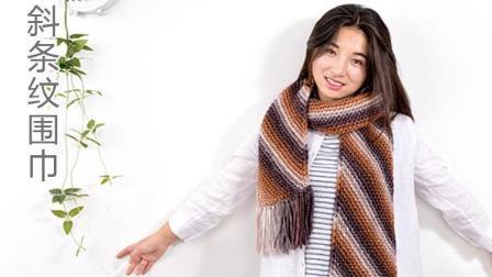 醉美织城手工坊斜纹围巾编织新手视频教程毛线编织步骤