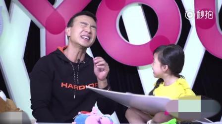 小泡芙刘畊宏合唱《彩虹天堂》《爸爸去哪儿》小泡芙说最喜欢邓伦