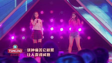 鲜活宝贝第二季 虞正儿徐苡桉抒情+Rap翻唱《就是现在》