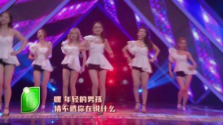 鲜活宝贝第二季 9强鲜活女孩首次合体秀性感飙高音演绎《上下》