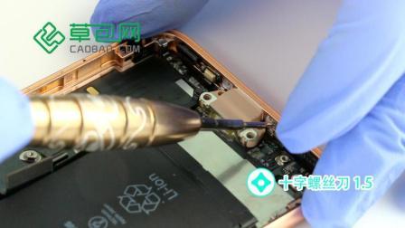 iPhone8拆机换尾插排线-充电接口教程 苹果8内部结构一览无余-草包网