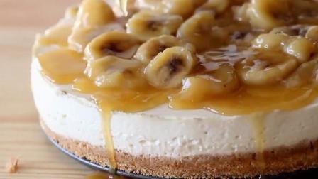 自制香蕉奶油慕斯蛋糕 在家轻轻松松做甜点