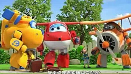超级飞侠: 巨人爱丹想要吃酸奶冰激凌乐迪他们想办法, 多多出动