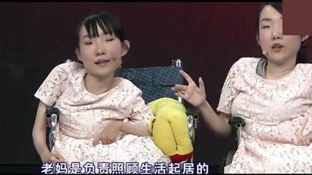 19岁美女双胞胎坐着轮椅上场, 涂磊被镇住, 得知真相全场感动流泪